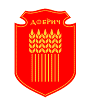 Listings from Добрич